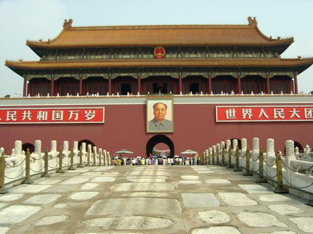 forbidden-city1.jpg