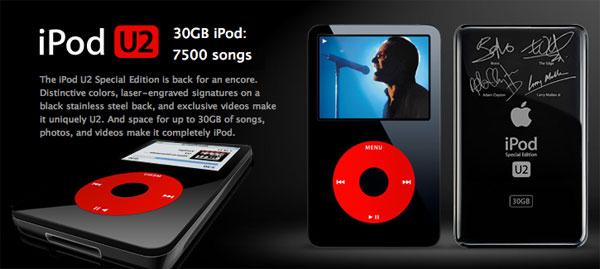 ipod-u2-special-edition-2.jpg