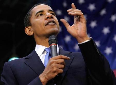 Obamaatthemike.jpg