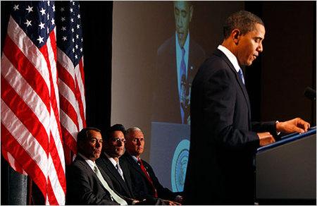 ObamaGOPBaltimore.jpg